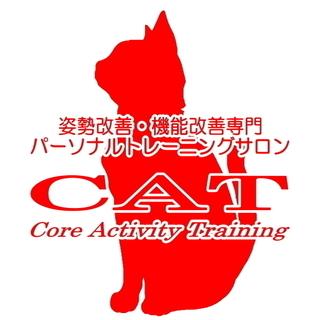 ☆姿勢改善・機能改善専門☆パーソナルトレーニングサロン CAT【...