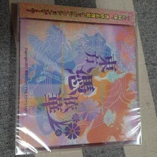 【断捨離:未開封&未確認】コミマ93/東方