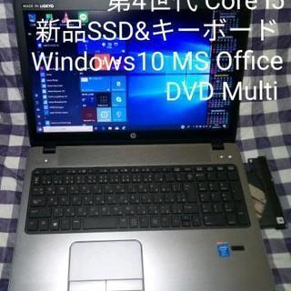【販売成立】初売り♪美品!HP ProBook/新品SSD/Bl...