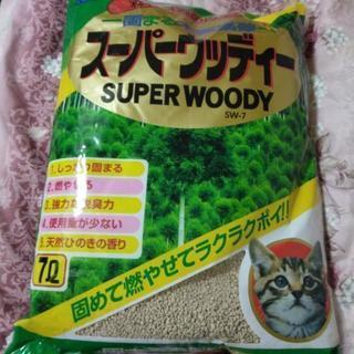 猫のトイレ砂😊