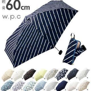 ①ラッピングします🎀新品✨折畳み傘 ポーチつき