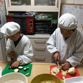 1月子供お料理教室