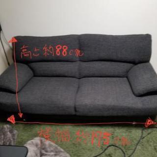 2、3人掛けソファー