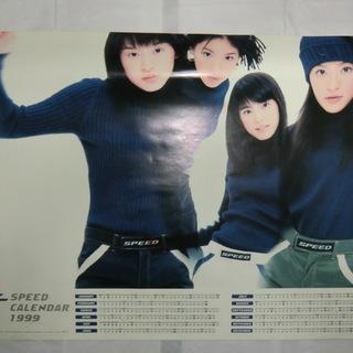 SPEED 1999年 ポスター カレンダー