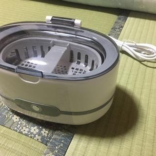 メガネの超音波洗浄機 無料