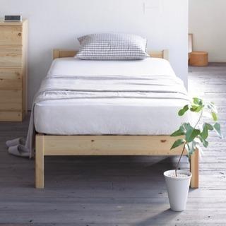 無印良品 シングルベッド セット