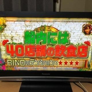今週引き取り希望!Panasonic テレビ 37インチ
