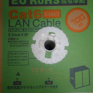 【さらに値下げ】エレコム製 有線LAN ケーブル50m 自作用...