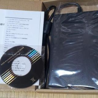 外付けFDD フロッピーディスクドライブ 新品②