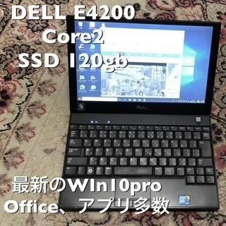 ⬛️DELL E4200 移動用 12.1インチ/SSD120GB...