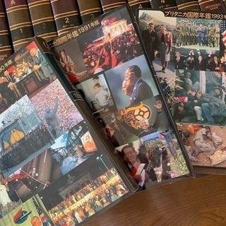 更に値下げ🉐ブリタニカ国際年鑑・大百科事典全33冊
