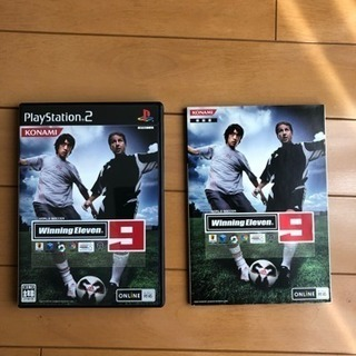 PS2 ソフト Winning Eleven9
