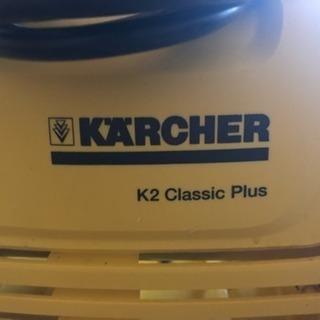 ケルヒャー 高圧洗浄機(条件あり)
