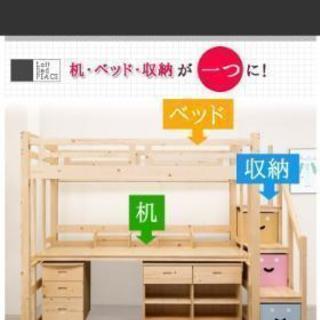 ロフト付き学習机、階段タイプで登りやすいです。
