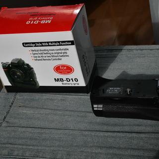ニコン・Battery-grip-----MB-D10