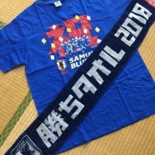 勝ちT『サッカー日本代表Tシャツ&マフラータオル』②(新品・未使用)