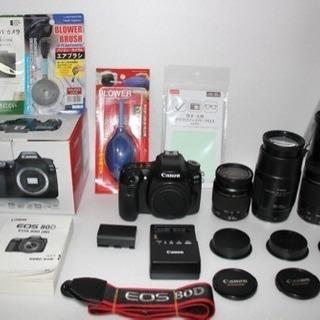 Canon EOS 80D トリプルレンズセット