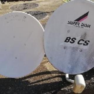 アンテナ BS CS スカパー
