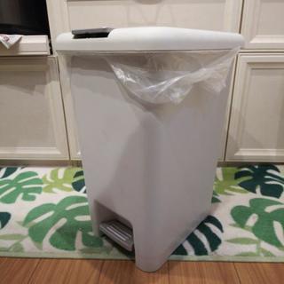 【受付中】ゴミ箱  ペダルタイプ