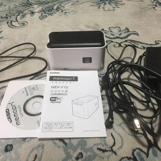 CASIO ラベルライター メモプリ MEP-F10 白 wifi対応