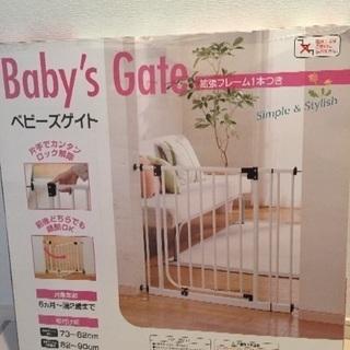 [値下げしました!] 日本育児 ベビーゲート 予期しない怪我の予防に