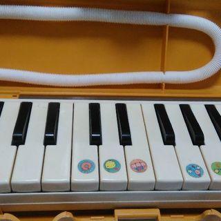 鍵盤ハーモニカ黄色