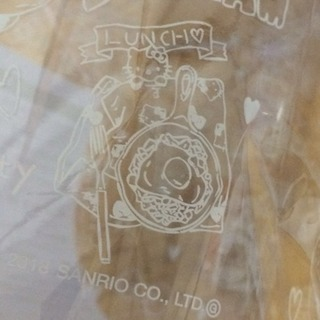 非売品★新品未開封★ハローキティ×洋服の青山★オリジナル キャニスター - 京都市
