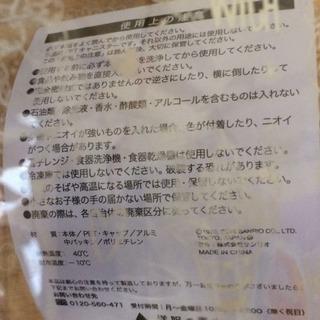 非売品★新品未開封★ハローキティ×洋服の青山★オリジナル キャニスター - 生活雑貨