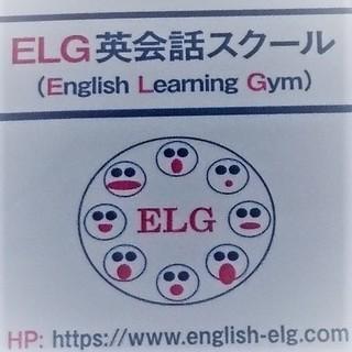 初回500円♪英会話レッスン:学生の時にこんな英語の授業を受けてみ...
