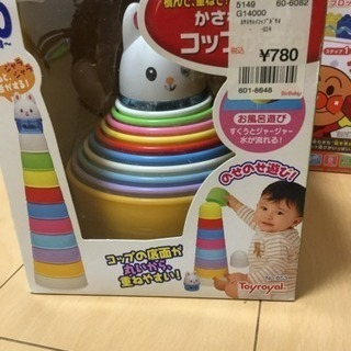 乳児用おもちゃ