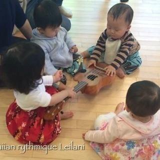 1/24(木)冬でも常夏気分☆大山ハワイアンリトミック☆
