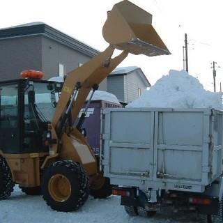 ★近所の除雪屋さん★ 除雪 排雪 屋根の雪下ろしなど お困…