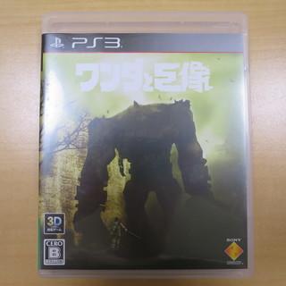 【中古】ワンダと巨像PS3