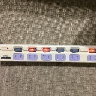 節電 延長コード コンセント 平間駅 武蔵小杉