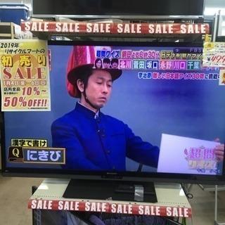 福岡 早良区 原 SHARP 60インチ 液晶 3D テレビ 2...