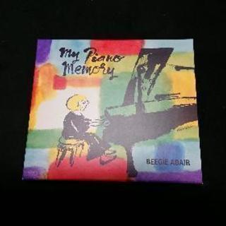 BEEGIE ADAIR  MY PIANO MEMORY