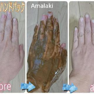 美白 ヘナハンドパック(Amalaki)