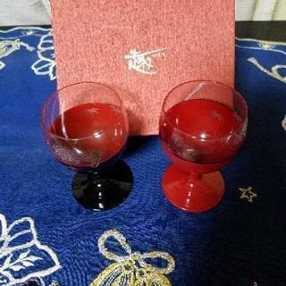 美品‼️冷酒グラス