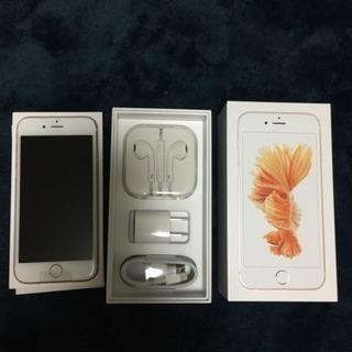 新品未使用iPhone6s Rose Gold 32 GB