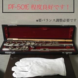パール Pearl フルート PF-501E used品