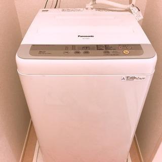 ‧✧̣̇‧2017年式洗濯機‧✧̣̇‧