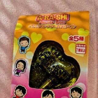 ARASHI オルゴール