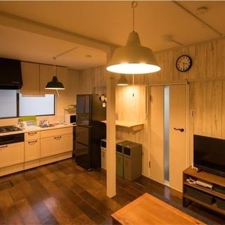 小さな戸建てをおしゃれにリノベーションしたアットホームなシェアハウス