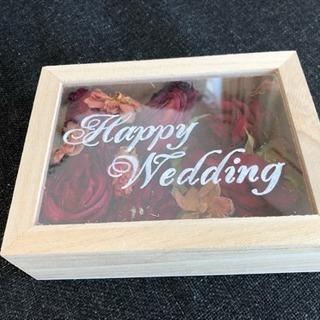 結婚式飾り (結婚式シリーズ3)