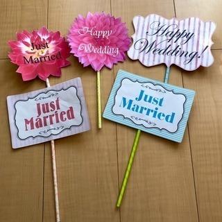 結婚式フォトプロップス (結婚式シリーズ7)