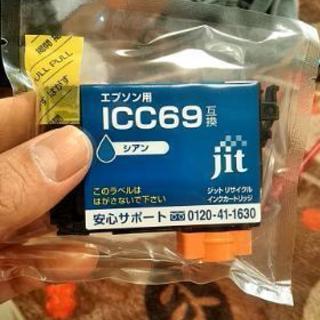 エプソン用 jitインク ICC69  ICM69互換