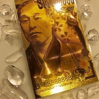 ★数量限定★ラミネート8億円★ブランド財布、バックなどに