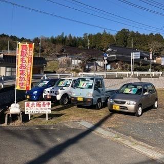 中古車展示販売➕情報〜オートエリア51