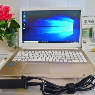 極上美品 東芝daynabook AZ25/DG Windows...