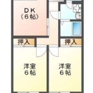 【諸経費無料】豊川市アパート 44㎡で3.4万円!